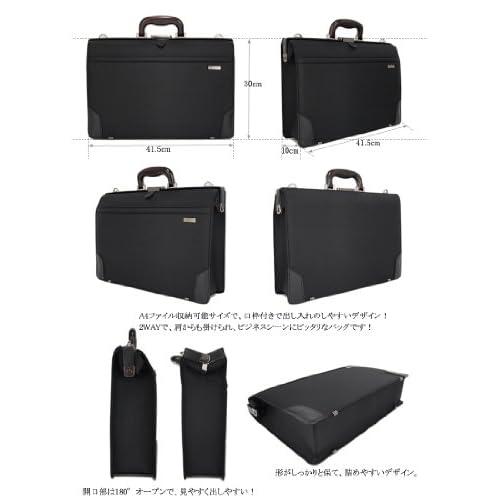 (アイエスプラス) is・+ WOODシリーズ 口枠2WAYダレスバッグ 軽さにこだわったナイロン素材 ビジネスバッグ 230-1161