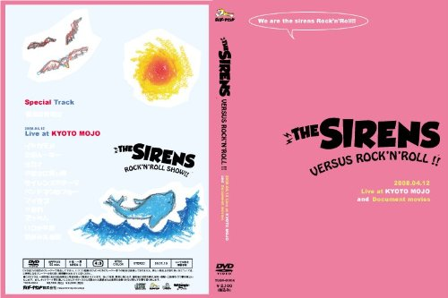 THE SIRENS SINK OR SWIM!! [DVD]