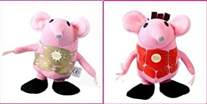 The Clangers Musical Soft Toys Pack of 2 - Mother and Major (PL23)