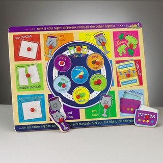 Picture of Fun Passover Puzzle (B004IPX87U) (Pegged Puzzles)