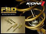 コニ FSD ローフォルムキット 2100J-4001-1 ゴルフ5 GT-I/GT-X/R32.4Motiom除く 2004年06月~