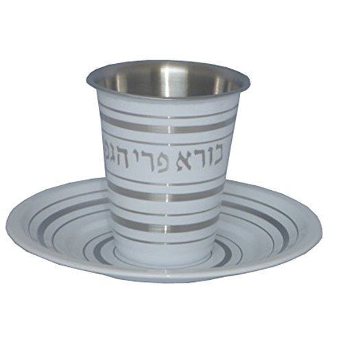 White Striped Silver Shabbat Kiddush Cup - Silver Goblet and Tray with Powdered Coating - Great Gift for Jewish Holidays - Shabbat - Bar Mitzvah - Passover Hagefen
