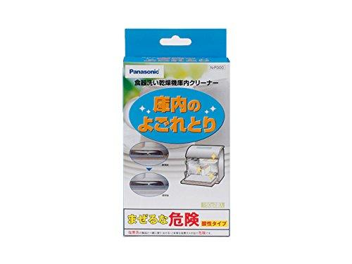 Panasonic 食器洗い乾燥機用庫内クリーナー(150g×2袋) N-P300