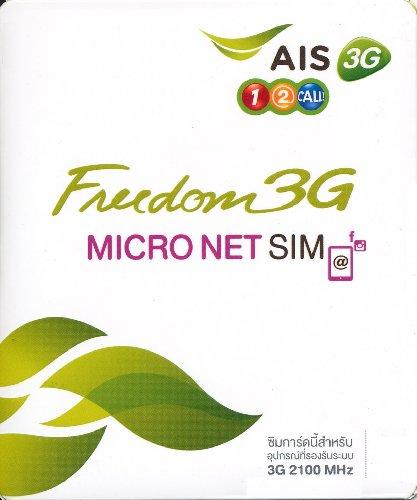 Freedom 3G MICRO NET SIM 2100MHz タイで気軽に3G通信ができる現地の電話番号付プリペイドSIMカードタイ プリペイドSIMカード 並行輸入