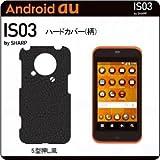 Android au IS03専用 ハードカバー(柄6/型押し風)