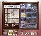 Jewelry Basics Class In A Box Kit, Gold and Copper Earrings