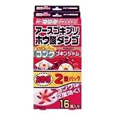 アースゴキブリホウ酸ダンゴ コンクゴキンジャム 32g*32個入 【3セット】