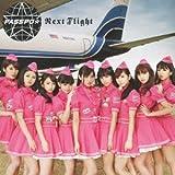 Next Flight(初回限定盤B)(ビジネスクラス盤)(DVD付)