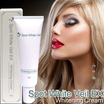 Spot White Veil EX 〜スポットホワイトヴェールEX〜