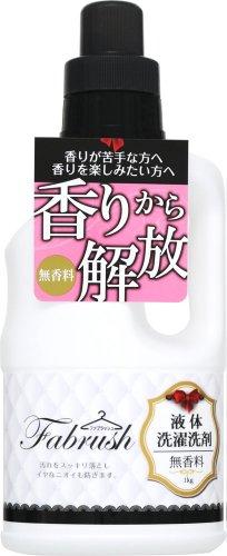 fabrush 衣料用液体洗剤 無香料 1kg