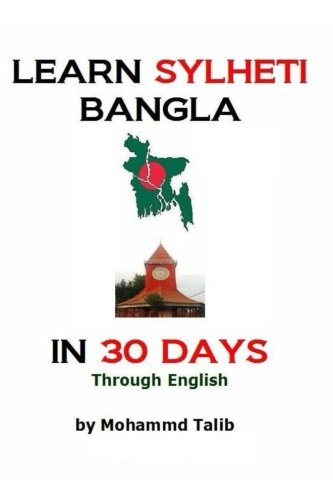 learn bengali in 30 days pdf