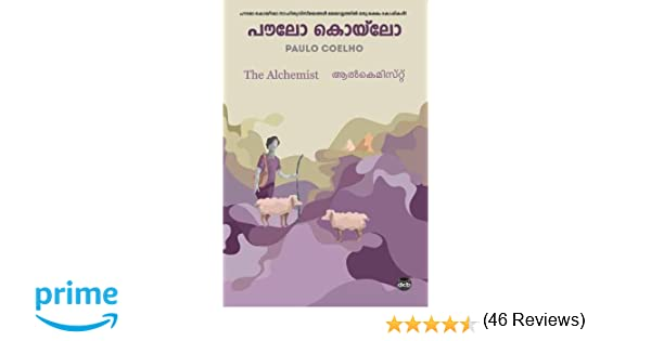 the alchemist malayalam pdf.zip