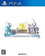 ファイナルファンタジー X/X-2 HD Remaster【初回限定特典】PS4用オリジナルテーマ「FINAL FANTASY X/X-2 HD Remaster ザナルカンドにて」が入手できるプロダクトコード同梱