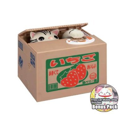 Coins Bank /Money Bank /Saving Box /Piggy Bank (Stealing Steal Coins Cat Gift/2012 New Bonus Pack) - 1