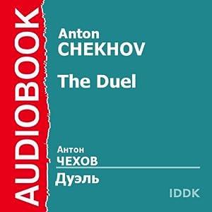 The Duel [Russian Edition] | [Anton Chekhov]
