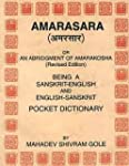 Amarasara: Being a Sanskrit-English a...