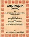Amarasara: Being a Sanskrit-English a...