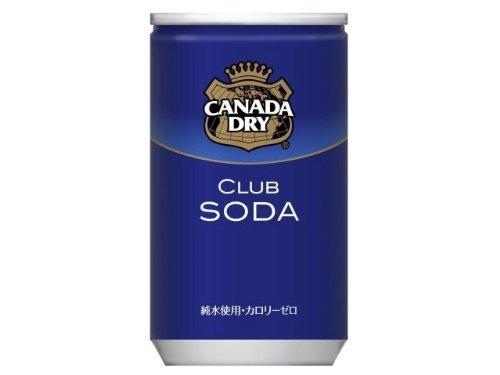 160ml1-boxen-30-vorhanden-coca-cola-canada-dry-club-sodadosen
