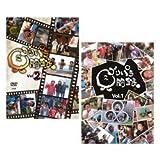 ゴリパラ見聞録 DVD Vol.1+Vol.2セット<完全数量限定 ゴリパラトレーディングカードセット付き>