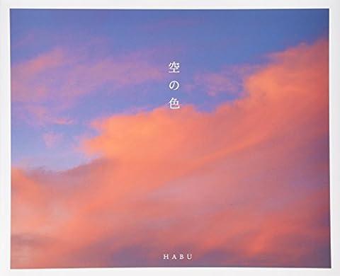 【緊急速報】空が真っ赤 (´・ω・`) : 登山ちゃんねる