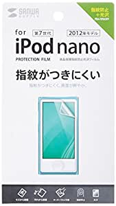 サンワサプライ 第7世代iPod nano液晶保護指紋防止光沢フィルム