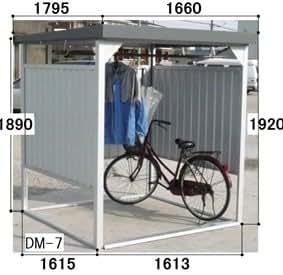 自転車の 物置 自転車収納 diy : ... DIY】【雨よけ/自転車収納/収納