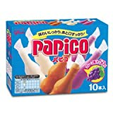グリコ パピコ マルチパック 45ml×10入 ×8個 (冷凍)