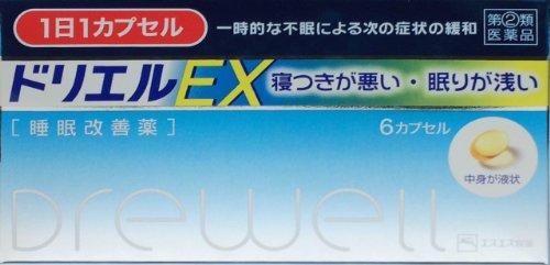 【指定第2類医薬品】ドリエルEX 6カプセル