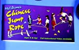 Sportime Book, Chinese Jump Rope, 12 Basic Techniques, 16 Pages, Softcover
