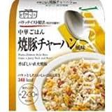 ピアット 焼豚チャーハン風味 199.5g