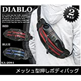 (ディアブロ) DIABLO ボディバッグメッシュ型押し ブラック×赤レッド牛革 KA-2084 メンズ b-458