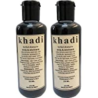 Khadi Herbal Amla & Bhringraj Shampoo 420 Ml - Pack Of 2