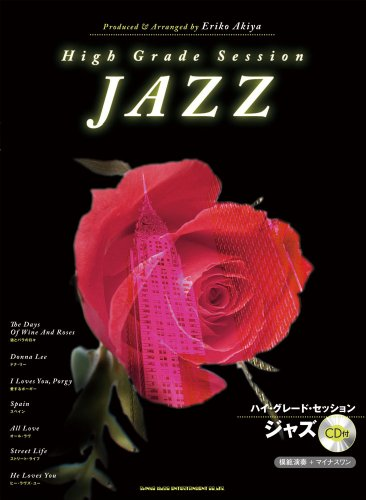 High / grade / session Jazz (with CD).