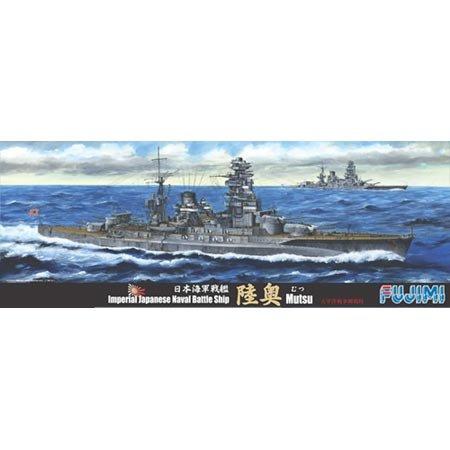 41019 1/700 IJN Battleship Mutsu
