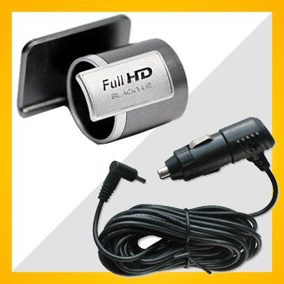 Price Blackvue DR400G-HD II Window Mount and 15ft Car Cigar Jack Power cable price