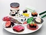 家庭用回転寿司 まわる寿司太郎(すし太郎) 石目 (14085)