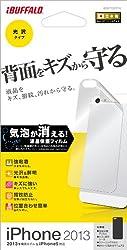 iBUFFALO iPhone 5S/iPhone 5 気泡が消える液晶保護フィルム