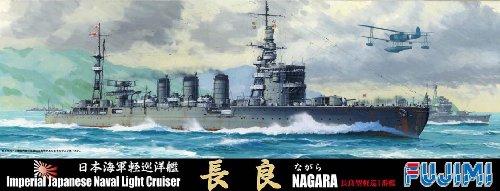 1/700 特シリーズNo.102 日本海軍 軽巡洋艦 長良