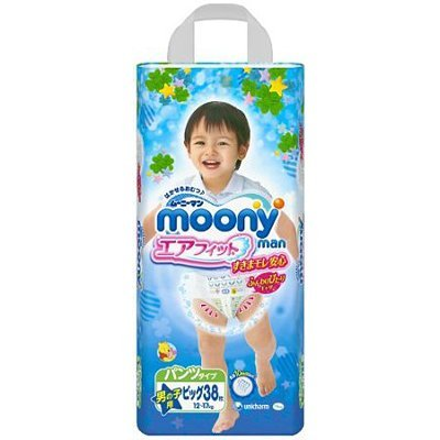 diapers-pants-moony-for-boys-xl-extra-large-size-38-counts-12-17-kg-26-44-lbs-by-moony