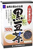 山本漢方の100%黒豆茶 10g×30P