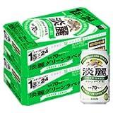 【2ケースパック】麒麟 淡麗グリーンラベル  350ML*48ホン 1セット