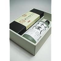 八海山の焼酎720ml×2本飲み比べセット