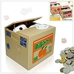 New Stealing Coin Cat Money Box Piggy Bank with Meow - White