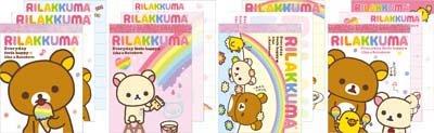 Mini Rilakkuma Pad (With Ice Cream Cone) (Rilakkuma Ice Cream compare prices)