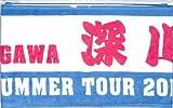 【深川麻衣】乃木坂46 推しメンマフラータオル 真夏の全国ツアー2015 限定公式グッズ