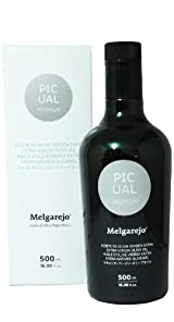 Melgarejo Picual Premium - Award Winning Cold Pressed EVOO Extra Virgin Olive Oil, 2012-2013 Harvest, 17-Ounce Glass bottle