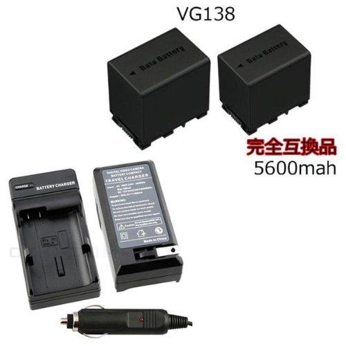 BN-VG138 バッテリー2個&充電器AA-VG1 3点セット 大容量5600mAh プラグなし 残量表示可能 ビクター 完全互換バッテリー VICTOR GZ-MS210、GZ-MG980、GZ-HD620、GZ-HM350、GZ-HM450、GZ-HM570、GZ-HM670、GZ-HM690、GZ-HM880、GZ-HM890、GZ-HM990、GZ-MS230、GZ-E265、GZ-E225、GZ-E220、GZ-G5、GZ-EX270、GZ-EX250、GZ-E280、GZ-E320、GZ-E325、GZ-E345、GZ-EX350、GZ-EX370、GZ-E565、GV-LS1、GV-LS2 トーカ堂GZ-E180、GZ-HM390、GZ-HM33 ジャパネットたかたエブリオ GZ-E117 Everio