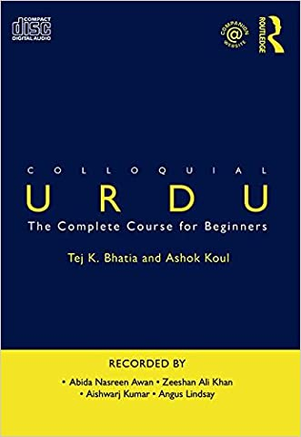 Colloquial Urdu: The Complete Course for Beginners (Colloquial Series)
