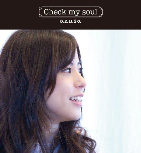 TVアニメ「アマガミSS+ plus」OPテーマ Check my soul