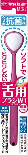 舌用ブラシ W1 抗菌タイプ ピンク